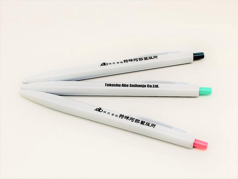 ボールペン_S.jpg