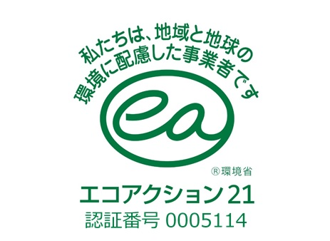 20.07.02_EA21ロゴ.jpg