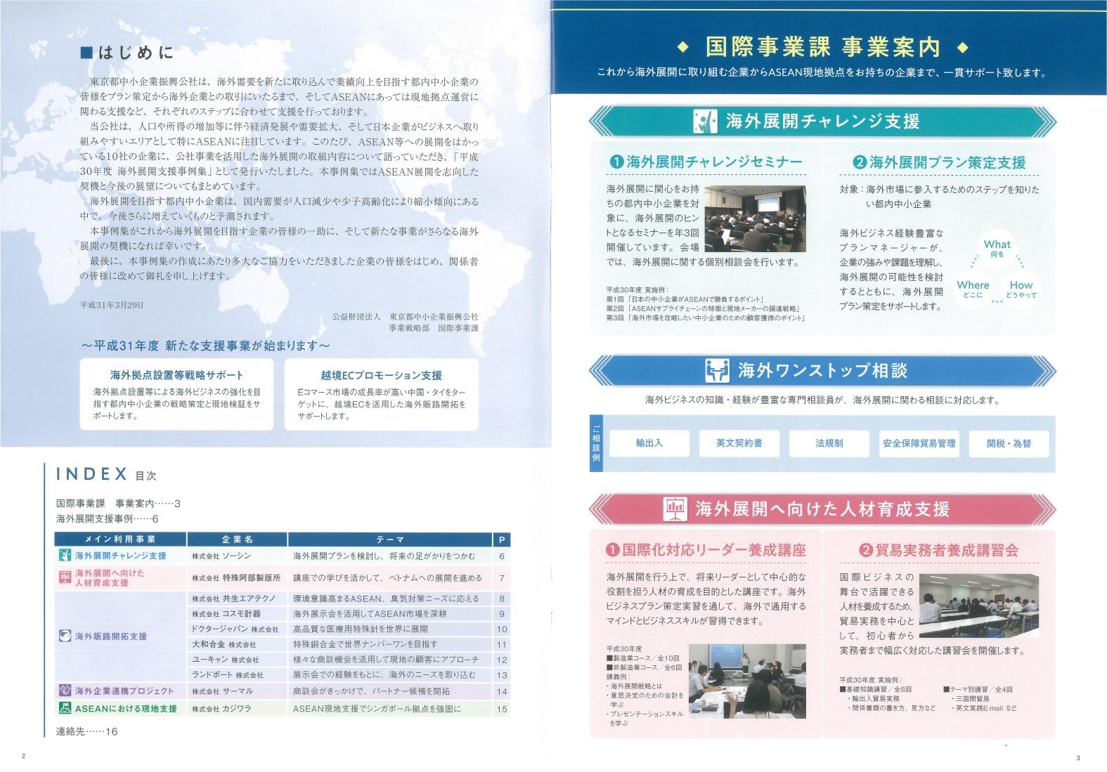 SME-2.jpg
