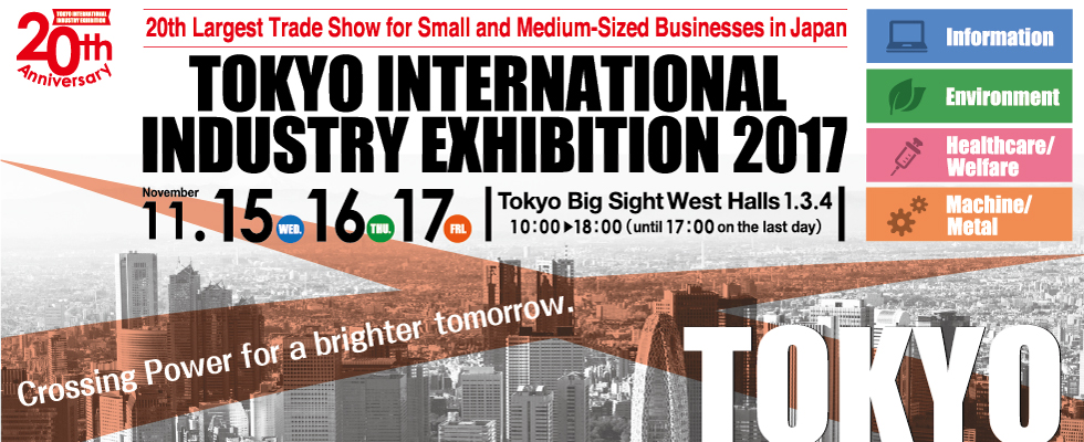 "Our company, Tokushu Abe Seihanjo Co. Ltd., will exhibit in ""TOKYO INTERNATIONAL INDUSTRY EXHIBITION 2017."""